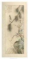 Pine And Bamboo Giclee