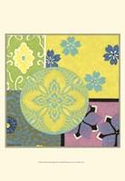 "Small Blooming Medallion II by Chariklia Zarris - 13"" x 19"""
