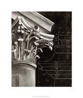 Architectural Design I Fine Art Print