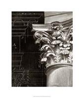 Architectural Design II Fine Art Print
