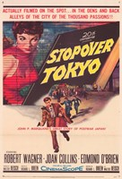 """Stopover Tokyo - 11"""" x 17"""" - $15.49"""