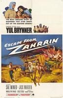 """Escape From Zahrain - 11"""" x 17"""""""