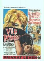 """Very Private Affair Vie Prive French - 11"""" x 17"""""""