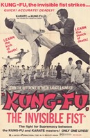 """Kung Fu: The Invisible Fist - 11"""" x 17"""""""
