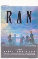 """Ran Akira Terao - 11"""" x 17"""""""