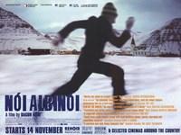 """Noi Albinoi - 17"""" x 11"""""""