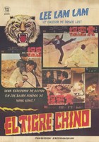 """Kung Fu: The Punch of Death - 11"""" x 17"""" - $15.49"""
