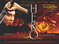 "Hero Nameless Jet Li with Sword - 17"" x 11"""