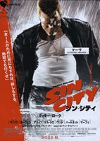 Sin City Marv Chinese Fine Art Print