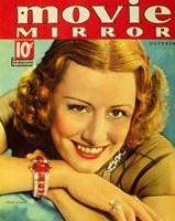 """Irene Dunne - Movie Mirror - 11"""" x 17"""""""