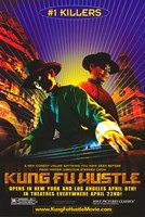 Kung Fu Hustle #1 Killers Fine Art Print