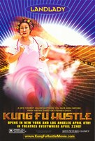 Kung Fu Hustle Landlady Fine Art Print