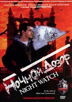 """Night Watch - red - 11"""" x 17"""""""
