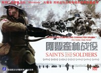 """Saints and Soldiers - 17"""" x 11"""""""