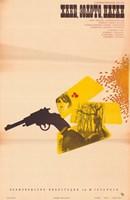 """Gold Bread - 11"""" x 17"""", FulcrumGallery.com brand"""