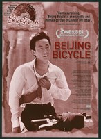 "Beijing Bicycle - 11"" x 17"""