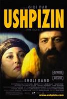 """Ushpizin - 11"""" x 17"""" - $15.49"""