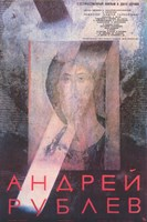"""Andrei Rublev - 11"""" x 17"""""""