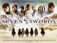"""Seven Swords - 17"""" x 11"""""""