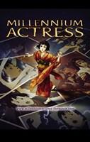 "Millennium Actress - 11"" x 17"""