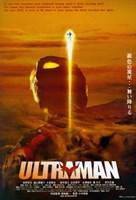 """Ultraman - 11"""" x 17"""" - $15.49"""