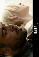 "Babel - up close - 11"" x 17"" - $15.49"