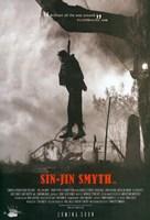 """Sin-Jin Smyth - 11"""" x 17"""""""