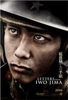 "Letters from Iwo Jima Leutenant Ito - 11"" x 17"""