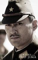 "Letters from Iwo Jima Baron Nishi - 11"" x 17"""