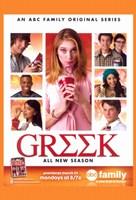 """Greek - 11"""" x 17"""""""