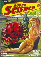 "Super Science Stories (Pulp) - 11"" x 17"""