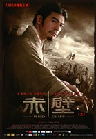 Red Cliff Chang Chen