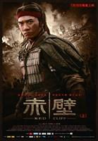 """Red Cliff Zhou Yu Tony Leung Chiu Wai - 11"""" x 17"""" - $15.49"""