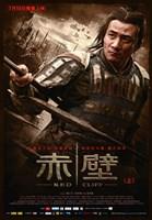 """Red Cliff Tony Leung Chiu Wai Zhou Yu - 11"""" x 17"""" - $15.49"""