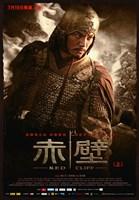 "Red Cliff Chang Chen Sun Quan - 11"" x 17"" - $15.49"