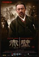 """Red Cliff You Yong Liu Bei - 11"""" x 17"""" - $15.49"""