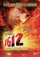 """1612: Khroniki smutnogo vremeni - c1, 1612 - 11"""" x 17"""""""