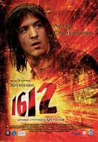 """1612: Khroniki smutnogo vremeni - long haired man, 1612 - 11"""" x 17"""""""