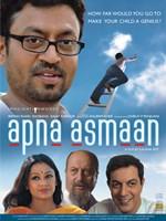 """Apna Asmaan - 11"""" x 17"""" - $15.49"""