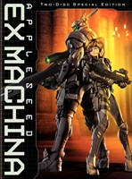 Appleseed Saga: Ex Machina Fine Art Print