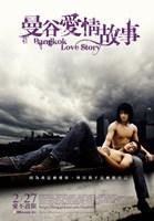 "Bangkok Love Story - 11"" x 17"", FulcrumGallery.com brand"