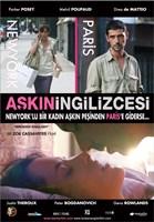 """Broken English Turkish - 11"""" x 17"""""""