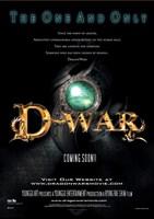 """D-War Green Ring - 11"""" x 17"""""""