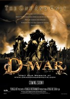 """D-War The One & Only - 11"""" x 17"""""""