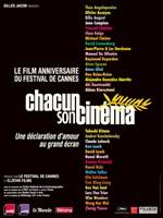 "To Each His Cinema - names - 11"" x 17"", FulcrumGallery.com brand"