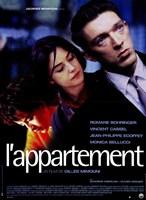 "The Apartment - photo - 11"" x 17"""