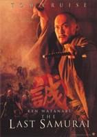 The Last Samurai Ken Watanabe Fine Art Print