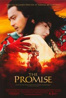 """The Promise - 11"""" x 17"""" - $15.49"""
