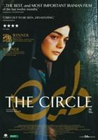 "The Circle - 11"" x 17"" - $15.49"