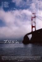 "The Bridge - 11"" x 17"", FulcrumGallery.com brand"